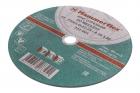 Круг отрезной Hammer Flex 232-005  по металлу  A 36 S BF / 230 x 2.0 x 22,23