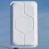 AGATA - широкополосная панельная антенна 2G/3G/4G/WIFI