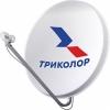 Антенна спутниковая офсетная Supral с лого Триколор ТВ - 0,6м