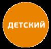 """Карта оплаты Триколор ТВ пакет """"Детский"""""""