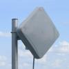 Антенна 3G AX2014P BOX MINI