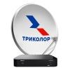 Комплект Триколор на 1 ТВ(HD)+подарок